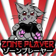 Logo Zone Player